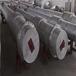 PTA钛制冷却器TA1PTA钛制冷却器钛设备全钛换热器