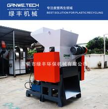 香港半自动化绿丰软质塑料粉碎机种植蔬菜膜粉碎设备,薄膜破碎机图片
