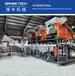 天津處置綠豐軟質塑料PE洗衣粉袋加工回收設備,塑料清洗設備