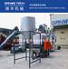 處理軟質塑料農地膜低溫清洗設備,塑料清洗設備