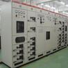 杭州西湖区硅整流开关柜回收《收购高压配电柜在线电话》