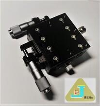 精密微調滑臺XY對位滑臺光學對位平臺手動位移平臺交叉滾子滑臺圖片