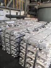 山西中鋁華潤有限公司,鋁錠長年供應圖片