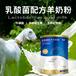 那拉乳業陜西羊奶粉乳酸菌配方羊奶粉發酵奶粉成人中老年奶粉