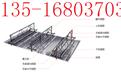 浙江杭州寧波TD3-90桁架樓承板