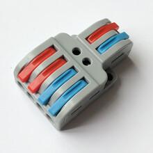 LT-422可拼接接線端子電線燈具并線2進4出連接器對接組合器圖片