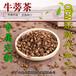 牛蒡沖飲品袋泡茶代用茶源頭廠家藥食同源固體飲料品牌設計