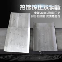 周口止水鋼板源頭廠家止水鋼板生產企業價格優惠圖片