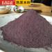 膨化黑米粉五福正代餐粉原料食品级熟化黑米粉贴牌代加工