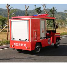 益捷小区消防车,供应电动消防车图片