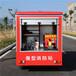 湖南雙峰縣電動消防車,小區消防車