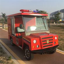 益捷小型消防車,安慶懷寧縣電動消防車圖片
