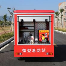 阿坝汶川县电动消防车,村部消防图片