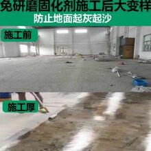 重庆水泥固沙剂多少钱图片
