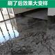 水泥固沙剂图
