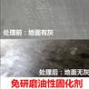 惠州水泥固沙剂售价
