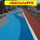 珠海彩色路面图