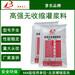 高安C80灌漿料、套筒灌漿料廠家直銷,聚合物修補砂漿