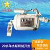 矿用气动清淤排污泵QYF20-30