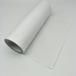 超薄無紡布雙面膠棉紙雙面膠LED雙面膠