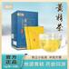 黃精玉竹茶代用茶現貨oem貼牌定制代加工