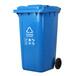 工廠240升掛車環衛垃圾桶垃圾分類干濕分離
