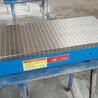 退磁器生产与销售及维修