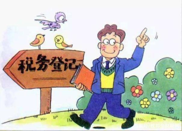 北京裕胤企業管理有限公司