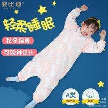 渭南贝思特婴儿服装批发图片