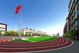 2021年湖南航空高鐵學校