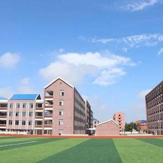 湖南省中南藝術學校招生條件-畢業證書