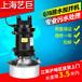 QJB潛水攪拌機廢污水低速推流器化肥糞池攪拌機