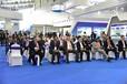 2021年中國國際軌道交通展覽會