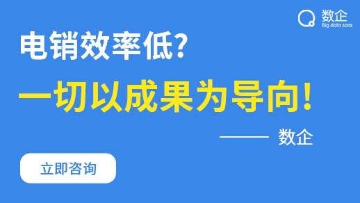深圳市八度云計算信息技術有限公司合肥分公司