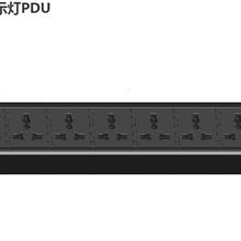 克萊沃8位輸出國標三扁插孔帶開關PDU深圳代理商圖片