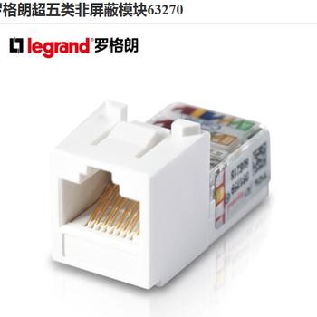 TCL羅格朗超五類非屏蔽模塊深圳代理商