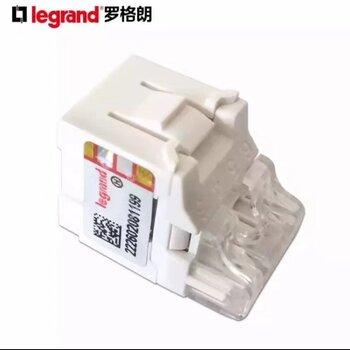 深圳TCL羅格朗語音模塊代理商
