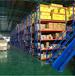 閣樓貨架西安貨架廠定制重型貨架橫梁貨架重型橫梁貨架
