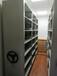 廠家供應密集架檔案密集架密集柜檔案柜資料架