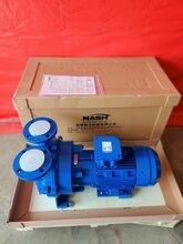 佶缔纳士真空泵2BV2070-ONC00-2P液环真空泵图片