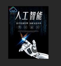 黑斑馬機器人圖片