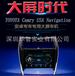 適用于12款凱美瑞美版安卓大屏導航儀CamryAndroidnavigation