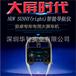 適用于NewSunny安卓大屏導航儀新陽光右駕駛車載智能一體機