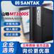 山特UPS后備式電源不間斷MT1000S-PRO應急用1000VA600W長延時穩壓