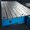 现货供应焊接铸铁平台铸铁装配平台HT200材质铸铁平台