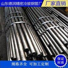 现货销售202x11精拉钢管量大优惠图片