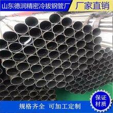 厂家209x4.5薄壁无缝钢管可切割加工图片