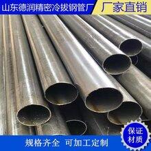 规格92冷拔管生产厂家图片