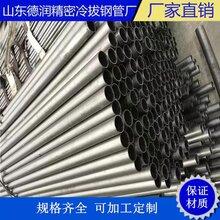厂家210x16钢管联系方式图片