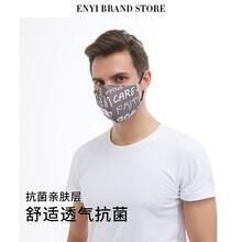 獨立包裝防疫抗新冠防寒防病毒時尚顯瘦出行常備KN95級防護口罩圖片